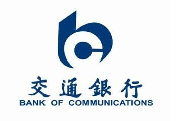 Bank of Communications (BOCOM)