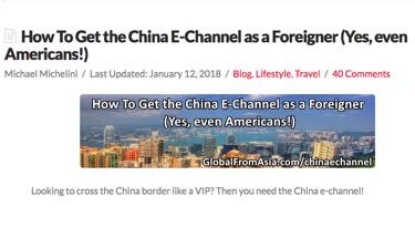 How To Get China E-Channel