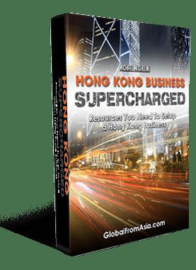 Hong Kong Business Supercharged